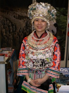 Chinese national costume